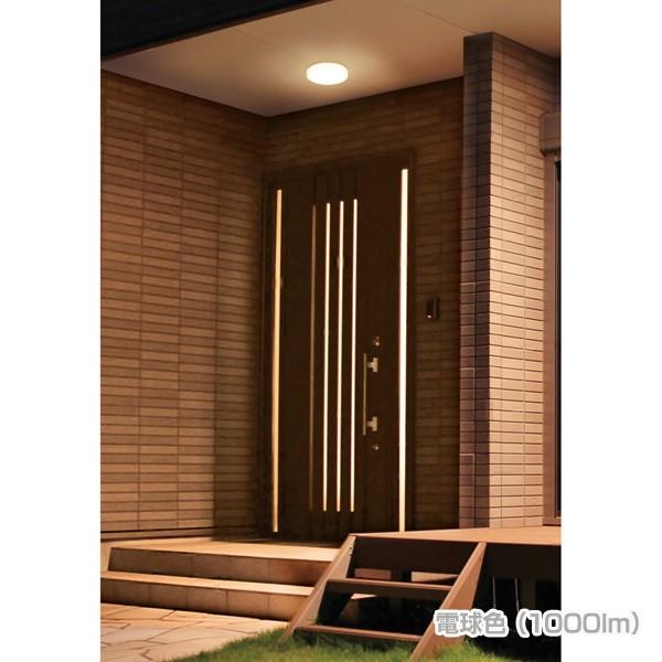 アイリスオーヤマ LEDポーチ・浴室灯 丸型 昼白色(1020lm)・電球色(1000lm)