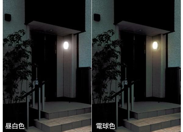 屋外センサーライト ウォールタイプ 丸型 昼白色・電球色 OSL-WN1M-WS