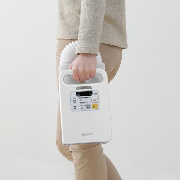 ふとん乾燥機 カラリエ パールホワイト・メタリックピンク