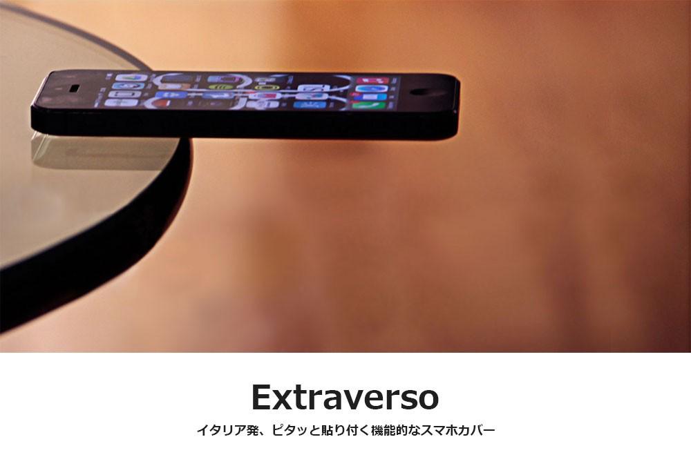 エクストラヴァーソの画像1