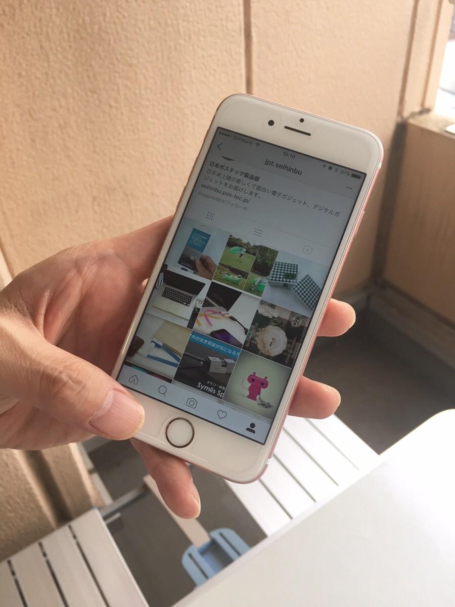 iPhoneを便利にする液晶保護フィルムのヘイローバックの画像2