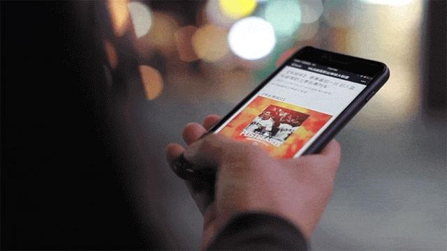 iPhoneを便利にする液晶保護フィルムのヘイローバックの画像7