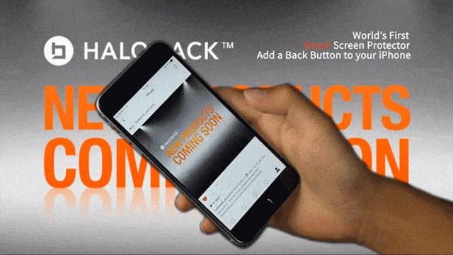 iPhoneを便利にする液晶保護フィルムのヘイローバックの画像12