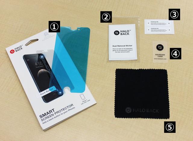 iPhoneを便利にする液晶保護フィルムのヘイローバックの画像18
