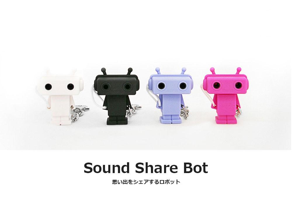 サウンドシェアボットの画像1