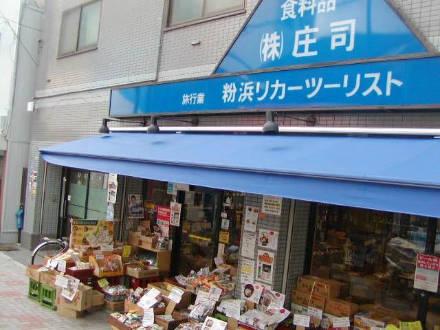 JR特急ご当地グルメ号 ヤフー店