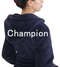 チャンピオン/CHAMPION