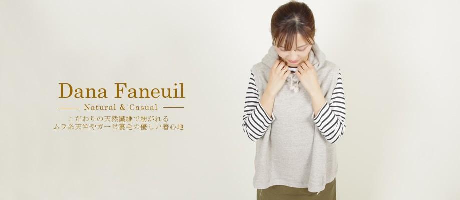ダナファヌル/DANAFANEUIL