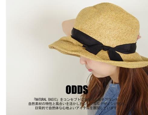 オッズ/ODDS