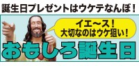 """""""誕生日祝いデザイン""""title=""""""""width=""""200"""""""