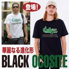 """""""おこしてブラックTシャツ""""""""width=""""236"""""""