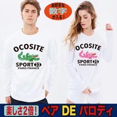 """""""おこしてパリ長袖Tシャツ""""""""width=""""236"""""""