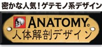 """解剖""title=""""width=""200"""