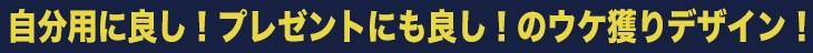 """""""ないれTシャツバー下""""""""width=""""730"""""""