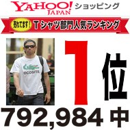 """""""おこしてTシャツ""""title=""""""""width=""""190"""""""