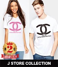 """CCシャツ""""width=""236"""