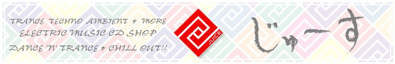 サイケ&プログレ・トランス専門CDショップ JUICE