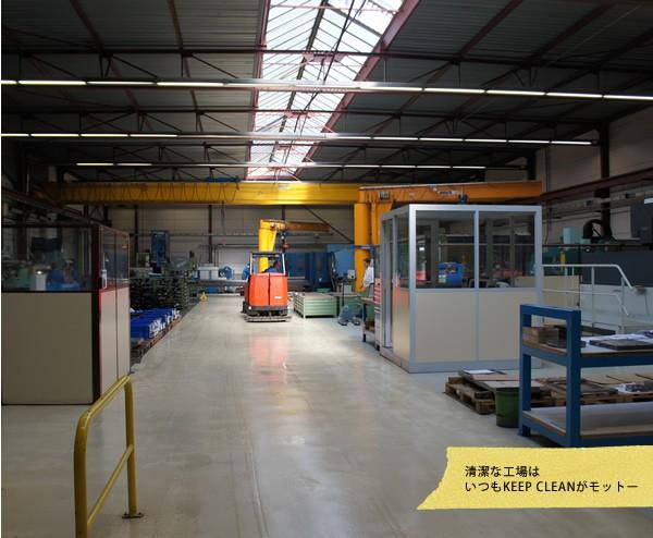 ペンネ社の工場2