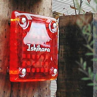沖縄の琉球ガラスを表札に。素朴で温かみのある表札を作ってみませんか?