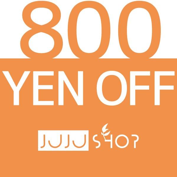 対象ショップ限定 8,000円以上お買い物で800円OFFクーポン