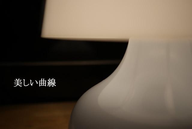 デスクライト