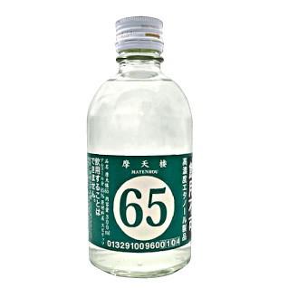 消毒用 高濃度エタノール製品 摩天楼65(スピリッツ)(300ml)
