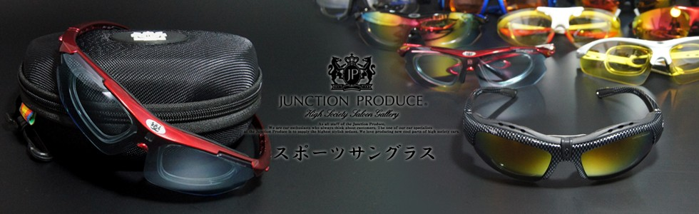 ジャンクションプロデュース JUNCTION PRODUCE ふさ FUSA JAPANESE 和 房 総 和モダン 車用品 カー用品