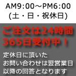 ジャンクションプロデュース JUNCTION PRODUCE 車用品 カー用品 ジャンクション JP ヤフー 通販 junction produce モバイルストア