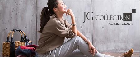 JGコレクション