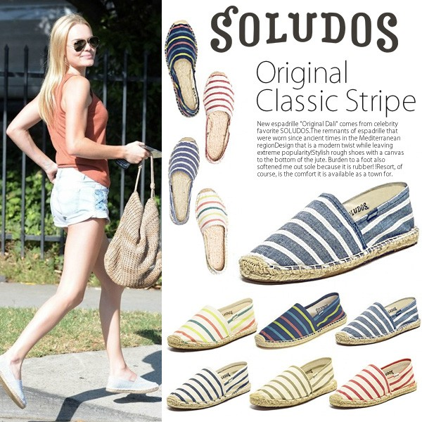 SOLUDOS ソルドス 2013 Espadrille ストライプ エスパドリーユ シューズ 《 Original Classic Stripe 》
