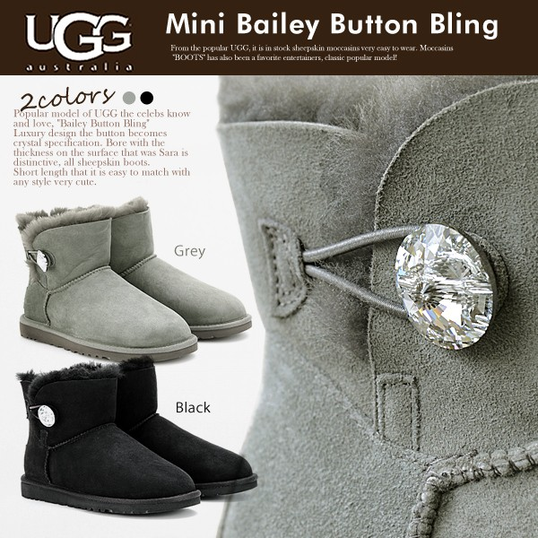 UGG アグ シープスキン ムートンブーツ 《 Mini Bailey Button Bling ミニ ベイリーボタン ブリング 》