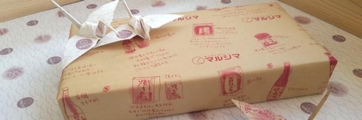 ギフト・贈答・プレゼント 送料無料