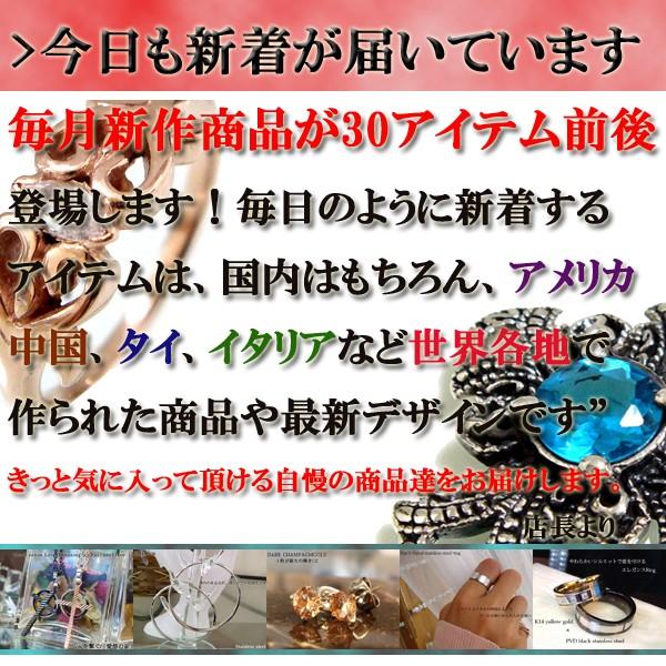 """今月の最新作"""""""