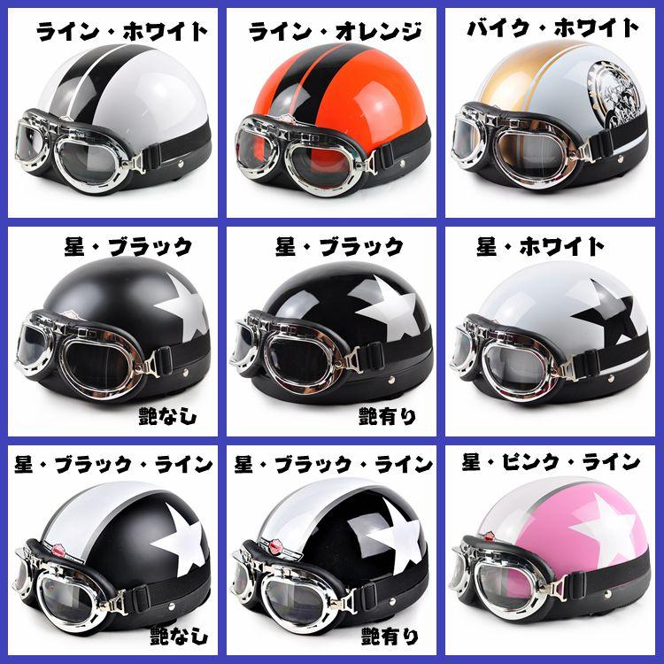 ヘルメット S M L XL XXL