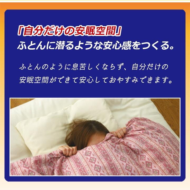 安眠 保湿 乾燥 睡眠 美容 うるおい のど フェイス ケア 防寒