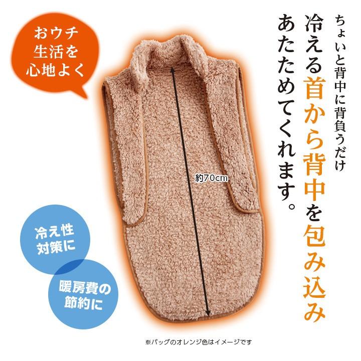 ベスト ねこ半纏 あったか 冷え性 首 背中 腰 お尻 インナーベスト 寒さ対策 防寒 ロングベスト