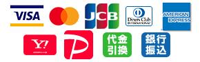 VISA、MASTER、JCB、AMEX、Diners、Yahooカード、PayPay残高払い、代金引換、銀行振込