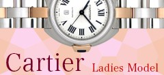 Cartier Ladies Model