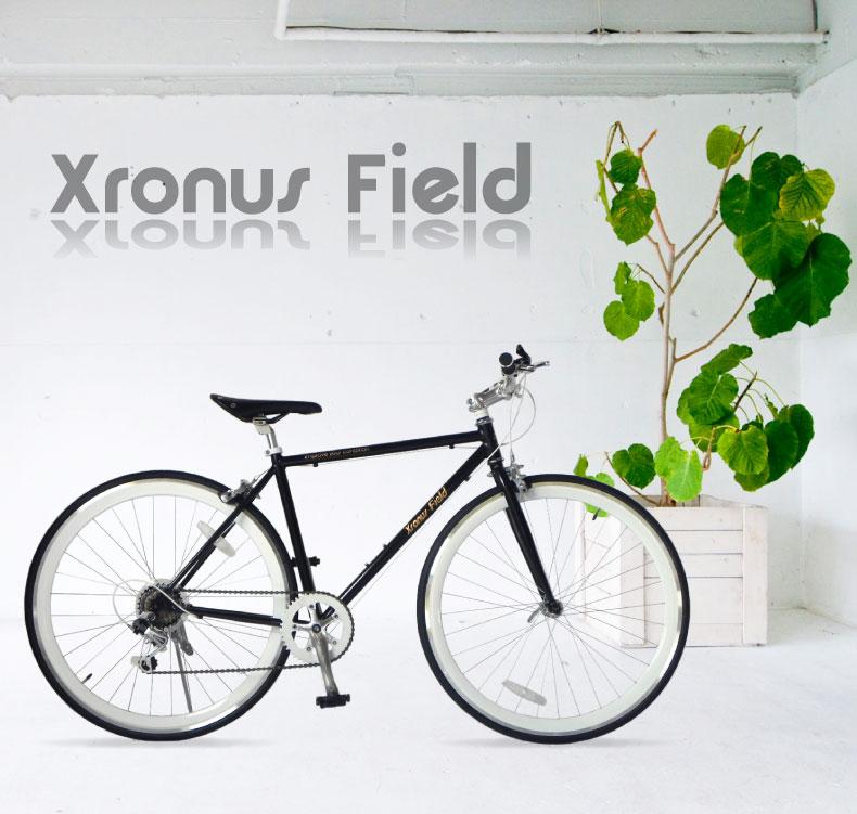 街サイクリングをおしゃれに!自転車でも差をつけよう!おしゃれ自転車特集