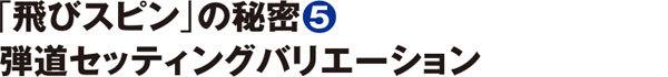 ミズノ MIZUNO JPX 850 ドライバー