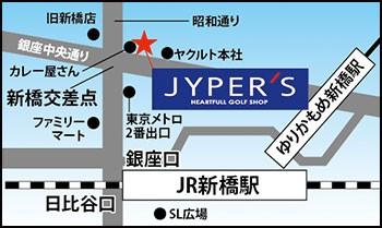 ジーパーズ新橋店