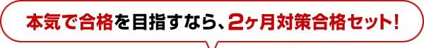 名古屋市医師会看護専門学校(第一看護学科)