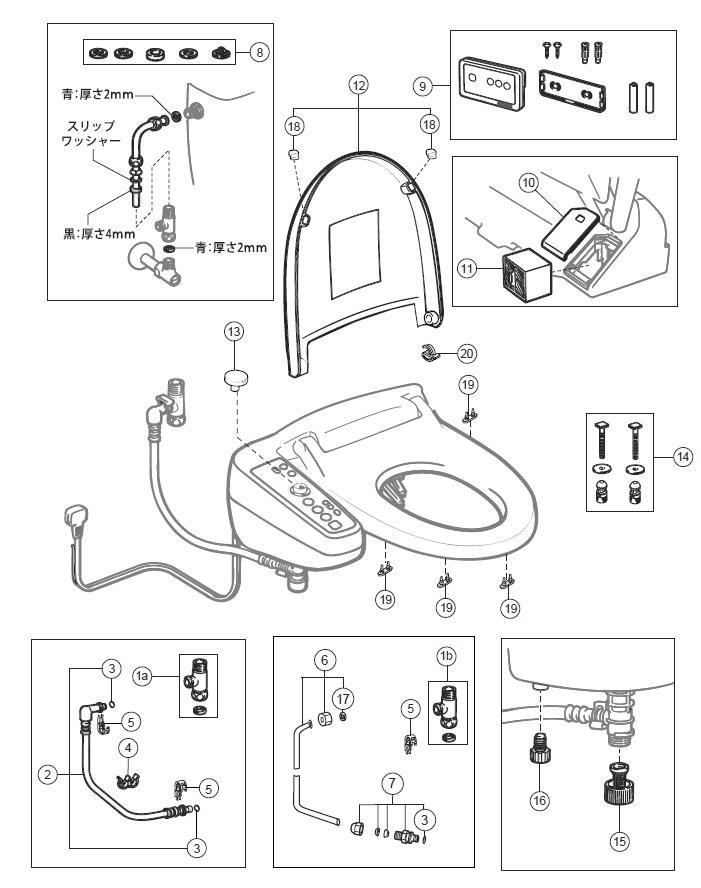Lixil Inax リクシル シャワートイレ 700 135 【メール便対応】 10009210 住器プラザ