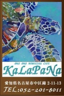 KaLaPaNa