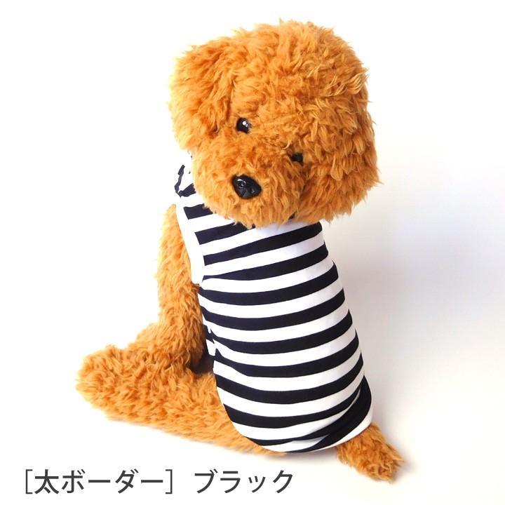 犬 服 犬服 犬の服 おしゃれ トイプードル チワワ タンクトップ ボーダー クラシック ドッグウェア|k-city|12