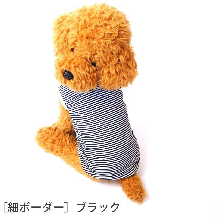 犬 服 犬服 犬の服 おしゃれ トイプードル チワワ タンクトップ ボーダー クラシック ドッグウェア|k-city|14