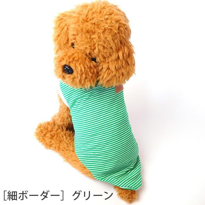 犬 服 犬服 犬の服 おしゃれ トイプードル チワワ タンクトップ ボーダー クラシック ドッグウェア|k-city|18
