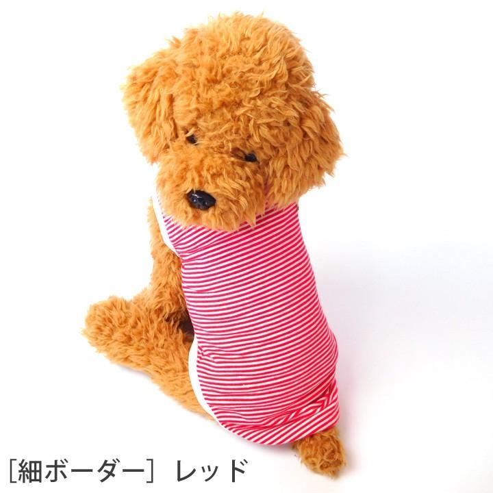 犬 服 犬服 犬の服 おしゃれ トイプードル チワワ タンクトップ ボーダー クラシック ドッグウェア|k-city|15