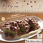 コリアン餅小豆