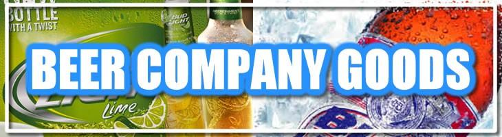 アメリカビール関連グッズ